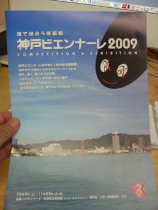 Dsc05245
