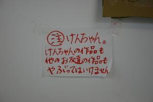 Img_1562_1