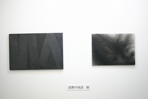 Img_2497