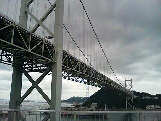 まいど関門橋